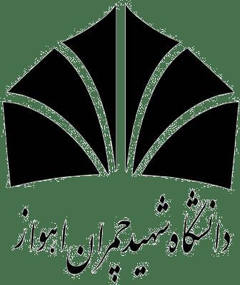دانشگاه شهید چمران اهواز